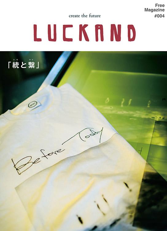 LUCKAND #004