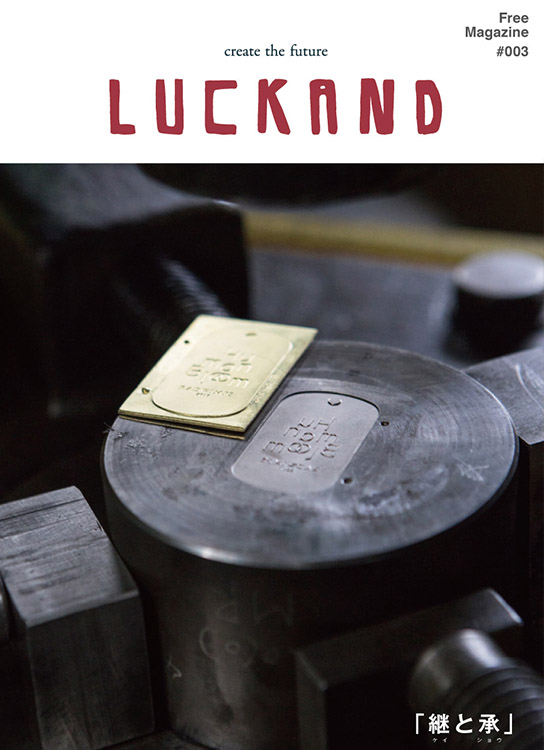 LUCKAND #003