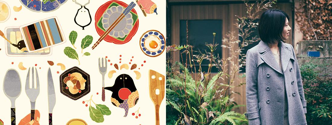イラストレーターが彩る、本と食べ物の世界